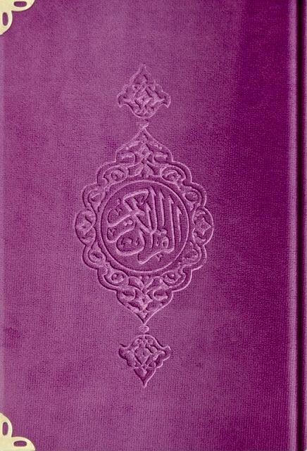 Koran paars
