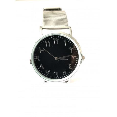 Arabisch horloge zwart-zilver