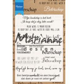 Marianne Design Clear Stamp - Beterschap