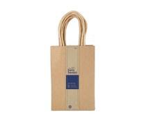 Papermania Bare Basics Small kraft Gift Bags (5 pcs)