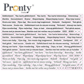 Pronty Stickers A5 Quote white 491.100.012