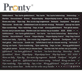 Pronty Stickers A5 Quote black 491.100.011