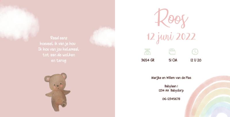 Geboortekaart meisje   Rainbow balloon