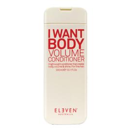 I Want Body Conditioner *VEGAN