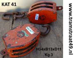 Oude scheepskatrol rood