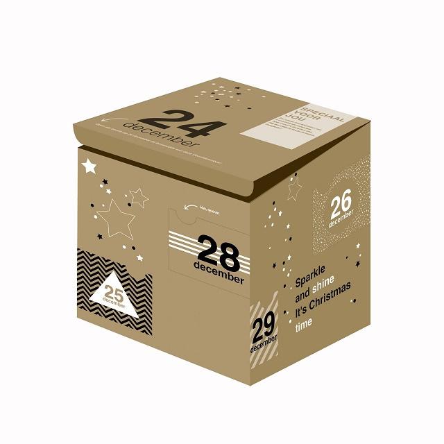 Countdown Box