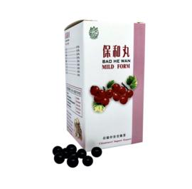Bao He Wan - Mild Form -保和丸