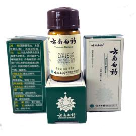 Yunnan Baiyao 1 pc