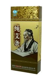 Qing Ai Tiao - Moxa Roll Pure 10pcs - 清艾条