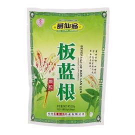 Ban lan gen Bevarage (Ge xian weng ) 葛仙翁 板蓝根冲剂