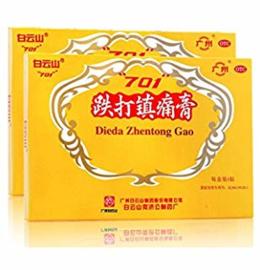 701 Dieda Zhentong Gao 10cm x 7cm