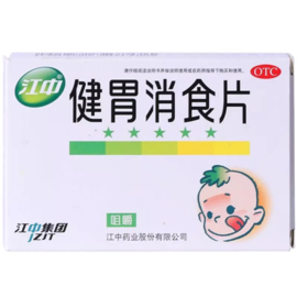 Jian wei xiao shi pian   Appetite form