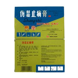 ShangShi Zhitong Gao - Shanghai Lei Yun Shang