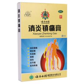 Xiaoyan zhentong Gao - Yunnan Baiyao