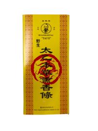 Tai Yi Ai Tiao - Moxa Roll Tai Yi 10pcs - 太乙艾条