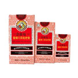 Nin Jiom Pei Pa Koa - Chinese Hoest siroop 150ml