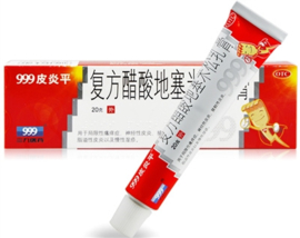 999 Pi Yan Ping Itch Relief Ointment/Cream 20ml