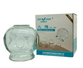 Bo Li Ba Huo Guan (7cm) - Glass cups (7cm) Large - 玻璃拔火罐(大)