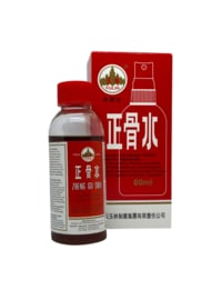 Zheng Gu Shui 正骨水 Right Bone Lotion 60 ml