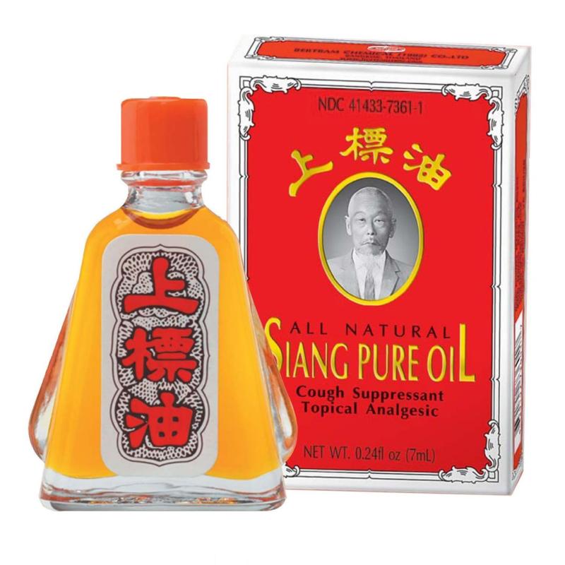 Siang Pure Oil Fomula 1 - 3cc
