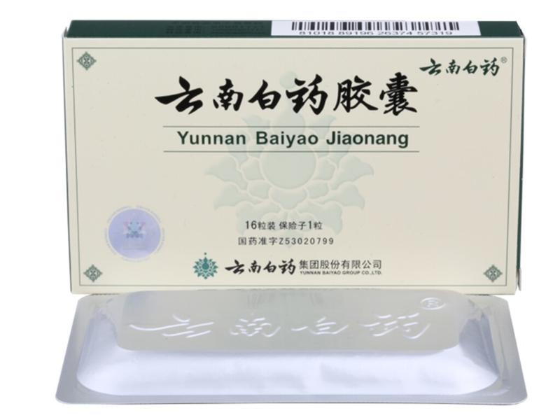 Yunnan baiyao jiaonang