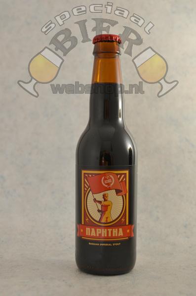 Halve Tamme - Naphtha