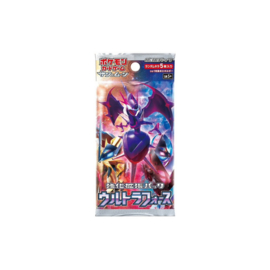 Ultra Force Booster PACK
