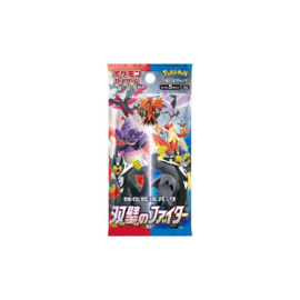 Matchless Fighters booster PACK
