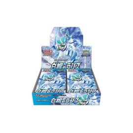 Silver Lance Booster BOX
