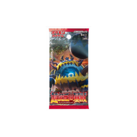 Ultradimensional Beasts Booster Pack