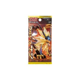 Ultra Sun Booster Pack