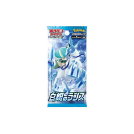Silver Lance Booster PACK
