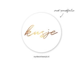 Sticker | Kusje