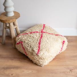 Sunny Pillow 55