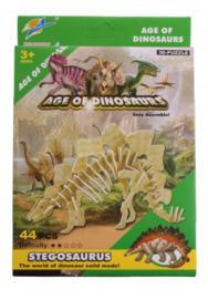 dinosaurus bouwpakket Stegosaurus 44-delig