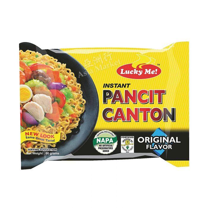Lucky me Pancit Canton Original 80g