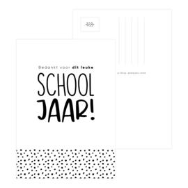 A6 Kaart • Bedankt voor dit leuke schooljaar!
