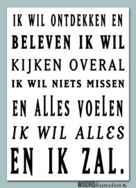 Poster 'Ik zal' - WOORDkunsten