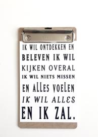 Postkaart 'Ik zal'  - WOORDkunsten