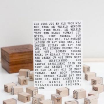 Kaart 'Als voor jou' - WOORDkunsten