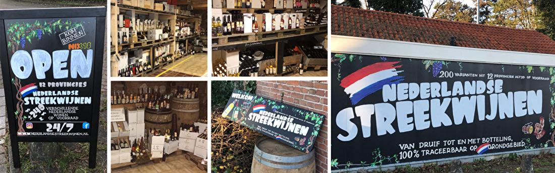 Nederlandse Streekwijnen Winkel