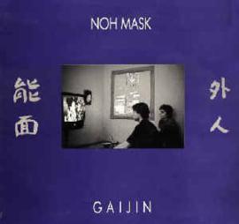 Noh Mask – Gaijin
