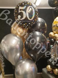 Tros helium