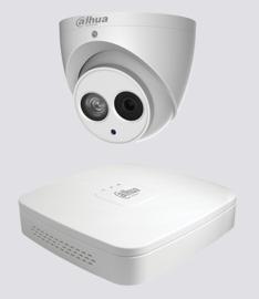 Dahua camera set 1
