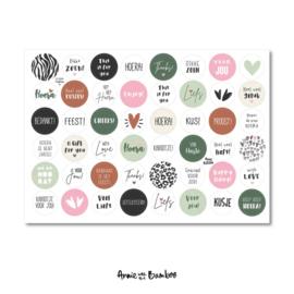 Stickervel | Cadeaustickers #8