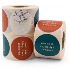 Sticker multi | Sinterklaas | 6 stuks