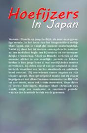 Hoefijzers in Japan - Paperback