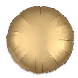 Folieballon rond satin goud (43cm)