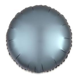 Folieballon rond satin staalblauw (43cm)