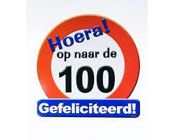 Huldeschild - Verkeersbord 100